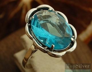 Hariet - srebrny pierścionek z akwamarynem