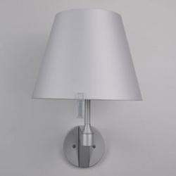 Artemide :: melampo parete korpus i abażur szary aluminium z włącznikiem