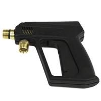 Karcher pistolet i autoryzowany dealer i profesjonalny serwis i odbiór osobisty warszawa