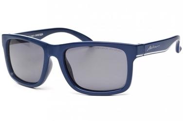 Pływąjace okulary arctica s-276b polaryzacyjne nerdy