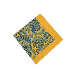 Poszetka męska żółta we wzory