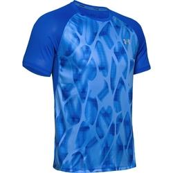 koszulka męska under armour qualifier iso-chill printed short s