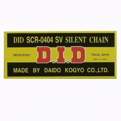 Łańcuch rozrządu didscr0404sv  102 ogniwa didscr0404sv-102