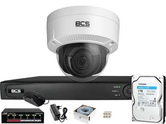 Zestaw monitoringu bcs view rejestrator ip 1x kamera fullhd bcs-v-di221ir3
