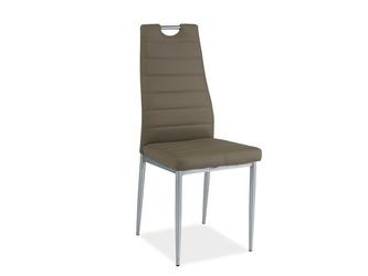 Krzesło H-260 ciemny beż