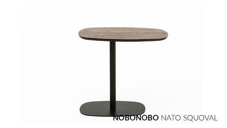 Nobonobo :: stolik pomocnik nato iii  squoval