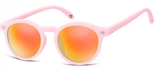 Okulary dziecięce okrągłe  lenonki lustrzane cs73f