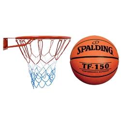 Obręcz do kosza kimet euro standard 45 cm + piłka do koszykówki spalding tf-150 fiba