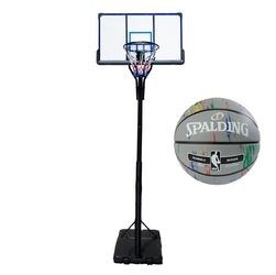 Zestaw kosz do koszykówki przenośny top+ piłka spalding nba marble