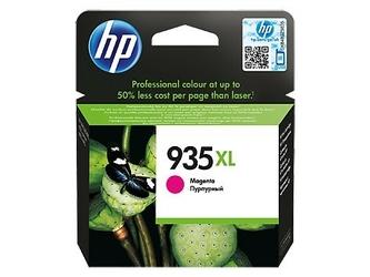 Oryginalny tusz HP 935XL PURPUROWY C2P25AE