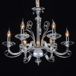 Lampa wisząca - żyrandol z długim łańcuchem ella mw-light elegance 483013306