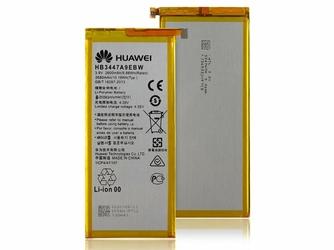Huawei oryginalna bateria do P8 2600mAh HB3447A9EBW