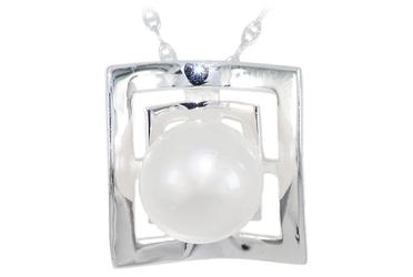 Srebrny wisiorek z dużą perłą