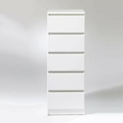 Komoda 5s naia biały mat