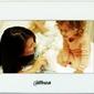 Monitor wideodomofonu dahua vth1560bw - szybka dostawa lub możliwość odbioru w 39 miastach