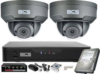 Monitoring wideo i dźwięk firmy sklepu domu h.265 bcs point 2x kamera bcs-p-212rwsa-g + akcesoria