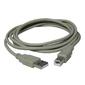 Kabel USB 2.0, USB A  M- USB B M, 5m, szary