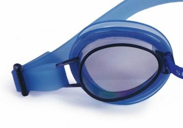 Shepa 1100 Kids Okularki pływackie B5
