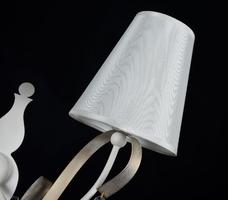 Biały, podwójny kinkiet intreccio maytoni classic arm010-02-w