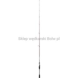 Wędka shimano scimitar bx spinning 2697-35g