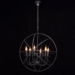 Nowoczesny geometryczny żyrandol kula mw-light 249017106