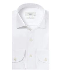 Elegancka biała koszula męska profuomo slim fit z kołnierzem z jednego kawałka tkaniny 44