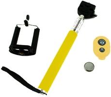 Kijek do robienia selfie z pilotem bluetooth - żółty