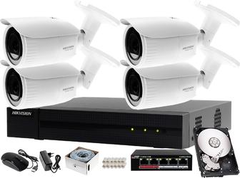 Monitoring cctv dla firm, biur, domów hikvision hiwatch rejestrator ip hwn-4108mh + 4x kamera fullhd hwi-b640h-v + akcesoria