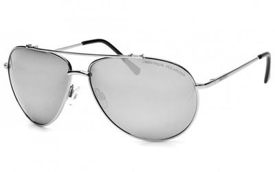 Okulary arctica s-157 polaryzacja pilotki