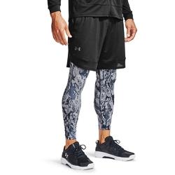 Spodenki krótkie męskie under armour train stretch shorts
