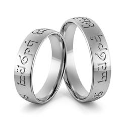 Obrączki ślubne elfickie z białego złota niklowego - au-994