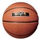 Piłka do koszykówki nike lebron all courts 4p - nki1085507