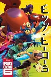 Wielka szóstka - big hero 6 - plakat