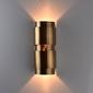Metalowy kinkiet updown regenbogen megapolis 498023302