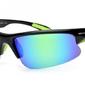 Okulary arctica s-197d polaryzacyjne lustrzanki