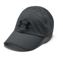 Czapka under armour run shadow cap - szary
