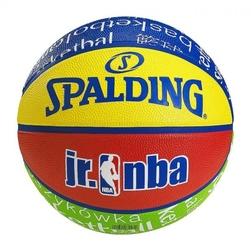 Piłka Spalding NBA Junior