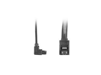 LANBERG Kabel SATA III6GBS70 KAT CA-SASA-13CU-0070-BK