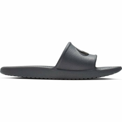 Klapki Nike Kawa Shower - 832528-010