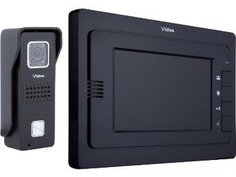 Wideodomofon vidos m323bs6b sterowanie bramą  - szybka dostawa lub możliwość odbioru w 39 miastach