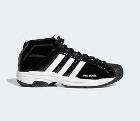 Buty do kosza adidas pro model 2g - ef9821