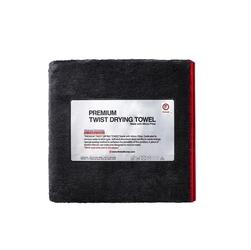 Fireball black fox twist drying towel – niezwykle chłonny ręcznik do osuszania, 70x90cm