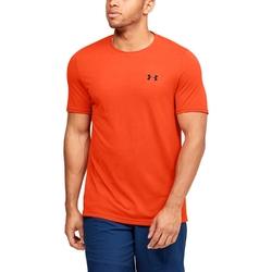 Koszulka męska under armour seamless ss - pomarańczowy