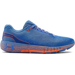 Buty biegowe męskie under armour hovr machina - niebieski