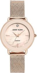 Anne klein ak-3686pmrg