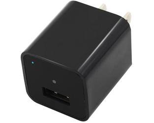 SZPIEG ZASILACZ USB FULL HD 1080p pamięć 16GB - Szybka dostawa lub możliwość odbioru w 39 miastach
