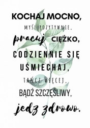 Żyj - plakat