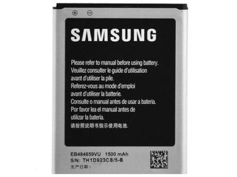 Bateria EB484659VU do Samsung XCover, Wave 3 1500 mAh