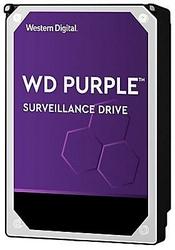 DYSK WD PURPLE 4TB WD40PURZ - Szybka dostawa lub możliwość odbioru w 39 miastach