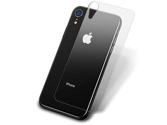 Szkło hartowane 9h alogy na tył telefonu do apple iphone xr